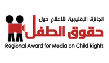 جایزه مسابقه نقاشی یونیسف