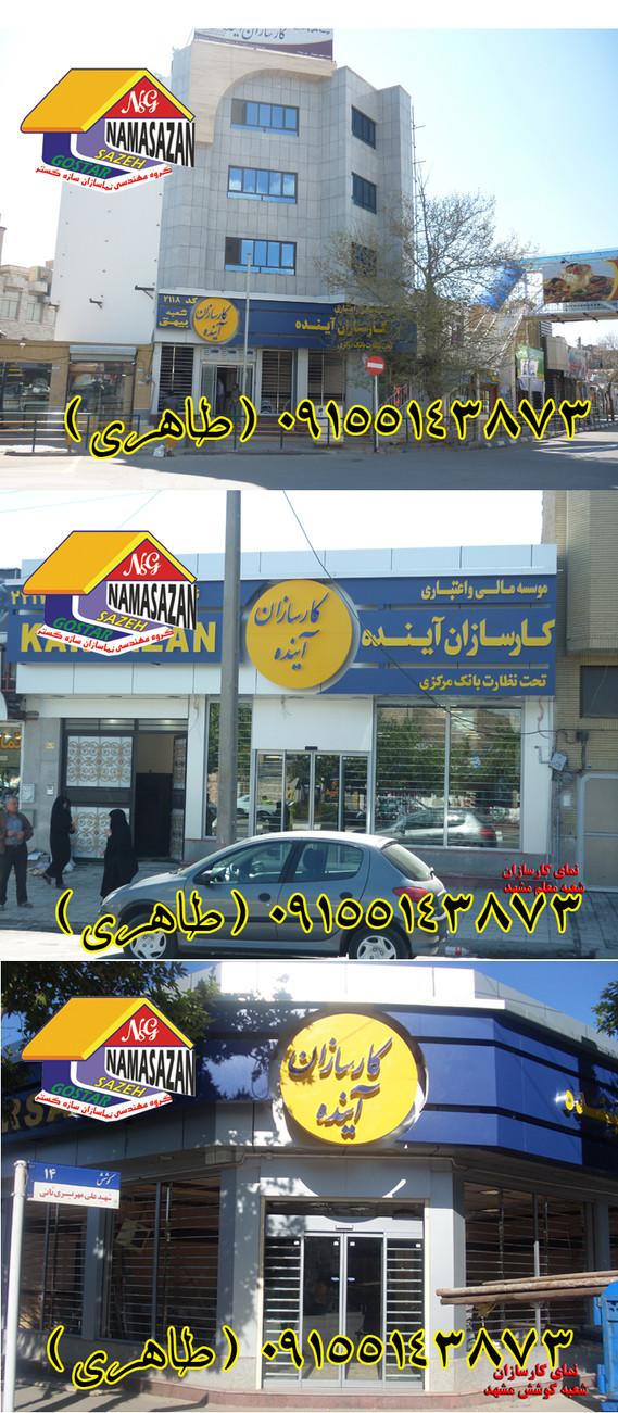 یو پی اس هیوندایی در شیراز
