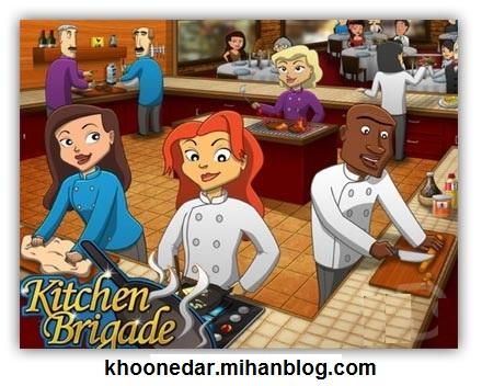 دانلود بازی آشپز باشی Portable Kitchen Brigade Game