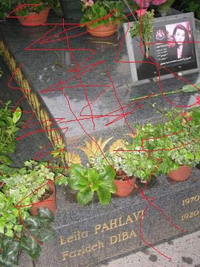 عکس گور یا قبر یا آرامگاه لیلا پهلوی در گورستان پاسی، پاریس، فرانسه