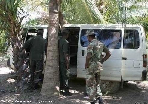 محافظت از شخصیت های مهم در سومالی