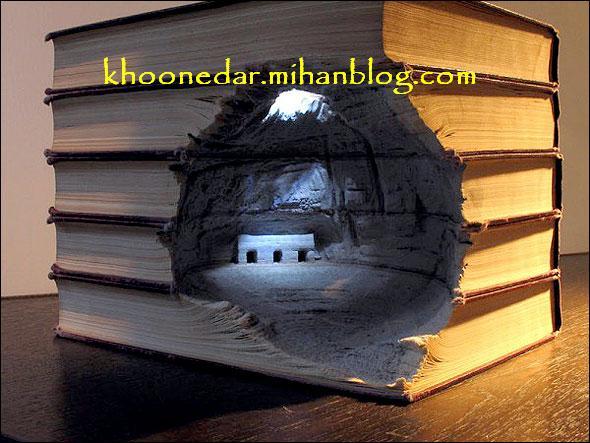 کتاب های زیبا