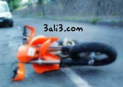 http://s1.picofile.com/file/7255998060/motor.jpg