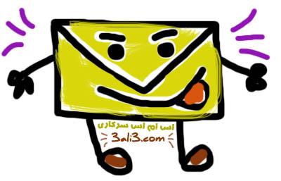 http://s1.picofile.com/file/7257094080/sarekari_3ali3.jpg