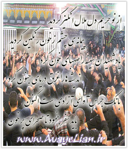 پوستر اربعین | مسجد دهدشتی