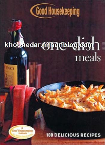 دانلود مجله آشپزی