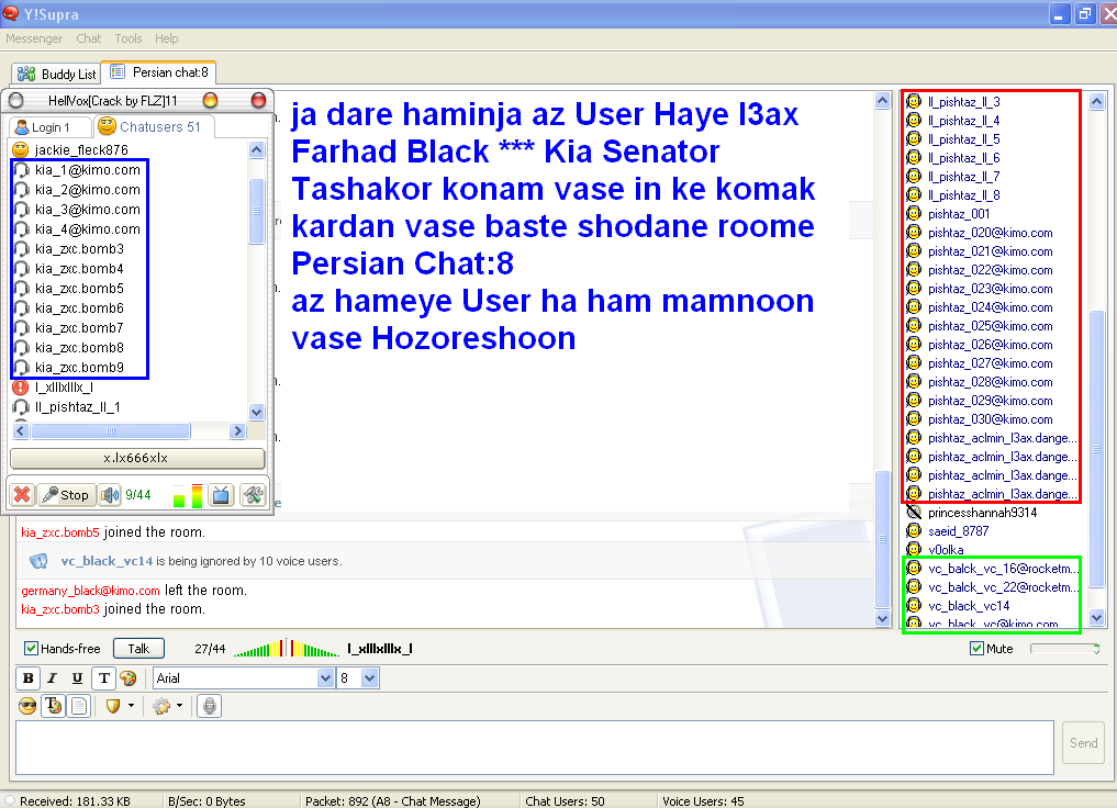 chatroom persian