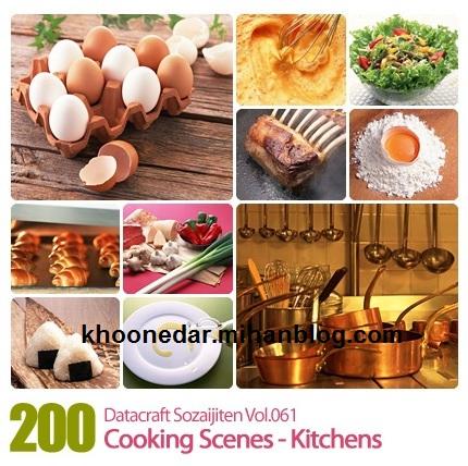 عکس های آشپزی