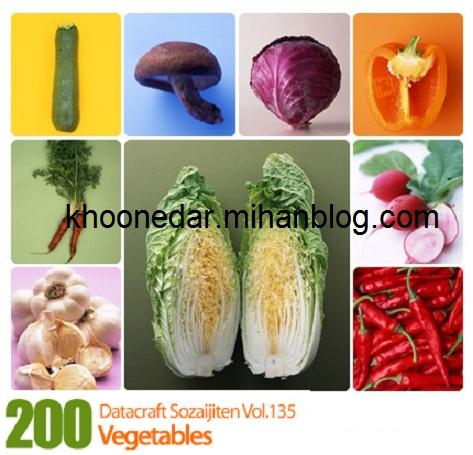 دانلود عکس سبزیجات