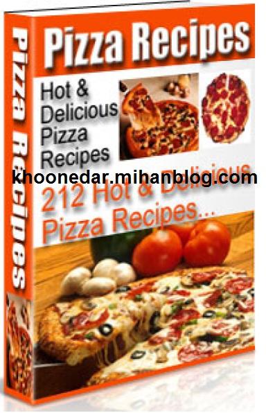 دستور طبخ انواع پیتزا