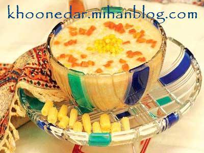 سوپ غلات