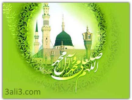 http://s1.picofile.com/file/7265031933/milad_payambar.jpg