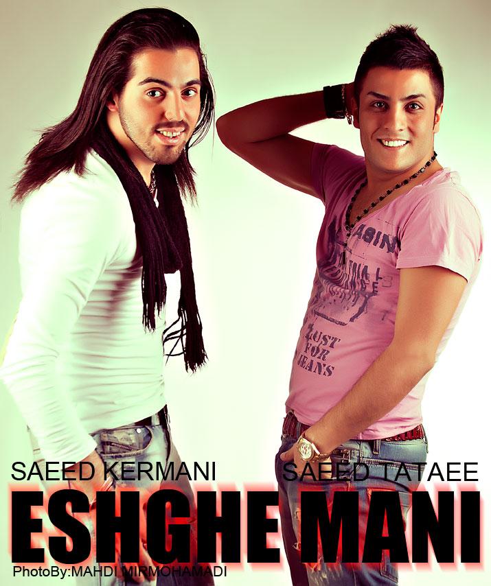 http://s1.picofile.com/file/7266078709/kermani_eshghe_mani.jpg