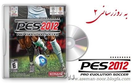 آبدیت جدید PESEdit 2012 Patch v1.3 برای بازی PES 2012