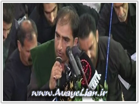 حاج حبیب چاهشوری | حسینیه سلمان فارسی