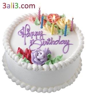 http://s1.picofile.com/file/7268022896/sms_love_tavallod.jpg