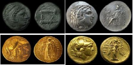 اسکندر تاریخ ایران، الکساندر یونانی نیست