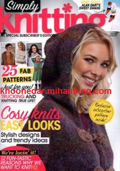 دانلود مجله بافتنی آسان شماره 89-فوریه 2012
