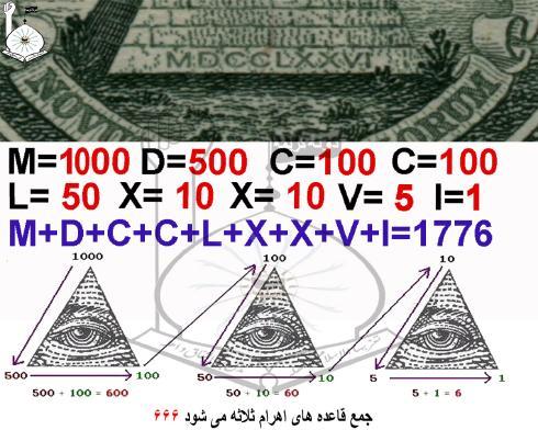 http://s1.picofile.com/file/7271515692/1_6_.jpg