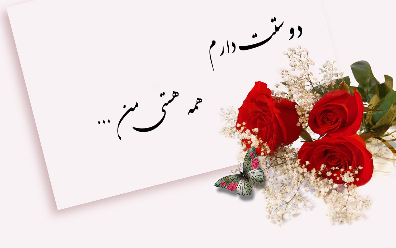 Image result for گل عشق