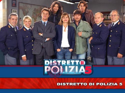 سریال گروه پلیس