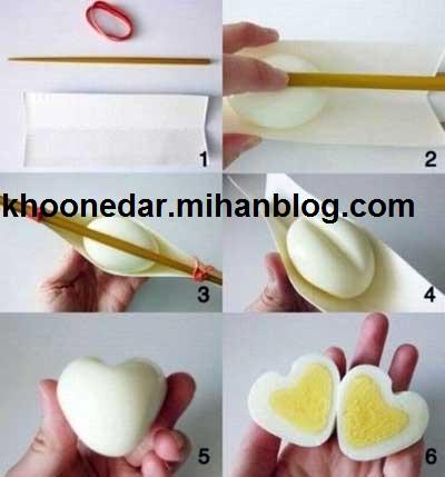 آموزش تبدیل تخم مرغ آپز به شکل قلب