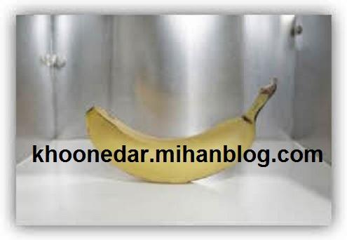 نگهداری موز به مدت طولانی keep banana