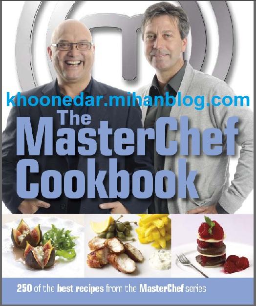 master chef cookbook دانلود کتاب آموزشی download