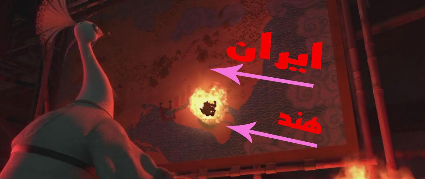 نتیجه تصویری برای جنگ نرم پاندای کونگ فو کار 2