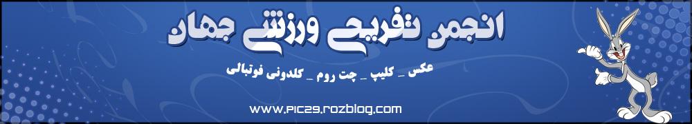 ارسال اس ام اس مجانی با ایرانسل