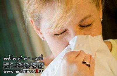 درمان فوری سرماخوردگی | آشوب - مرجع دانلود