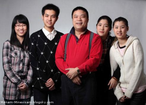 پدر چینی