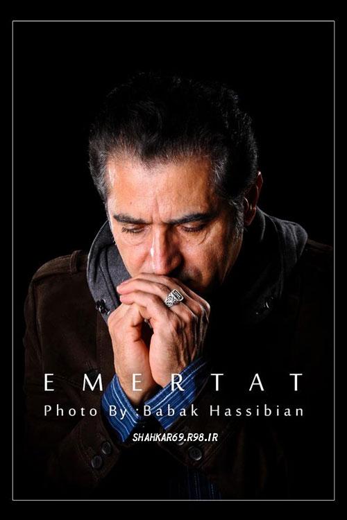 تک عکسهای بسیار زیبای هنرمندان مرد ایرانی ( Emertat)