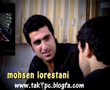 capture دانلود مداحی محسن لرستانی