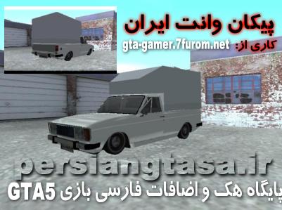 www.persiangtasa