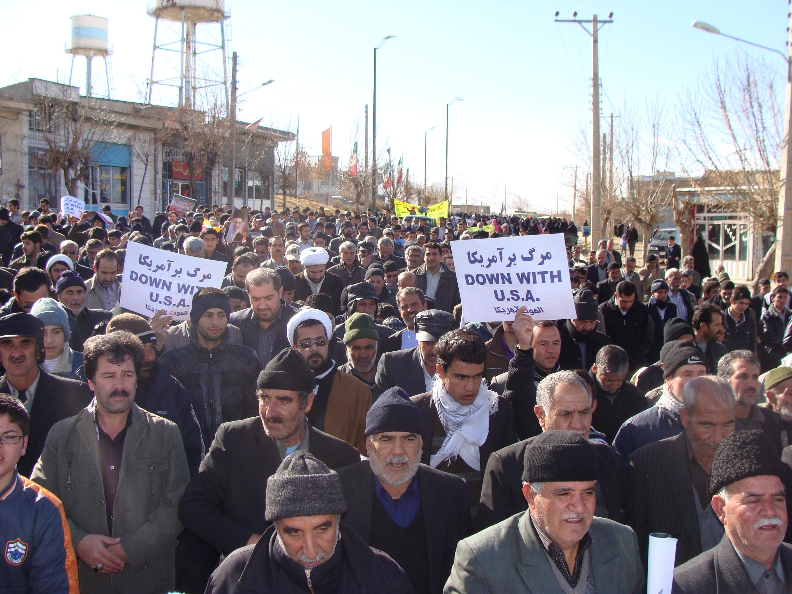راهپیمایی 22 بهمن شهر صالح آباد