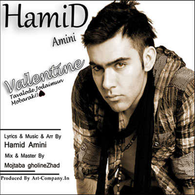 http://s1.picofile.com/file/7295896983/Hamid_Amini_V_a_l_e_n_t_i_n_e.jpg