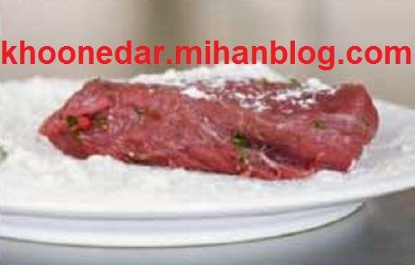 آموزش ساتوری کردن گوشت
