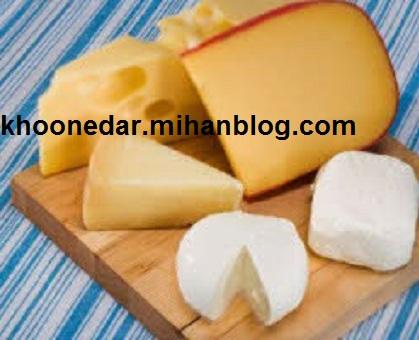 پنیر خوشمزه