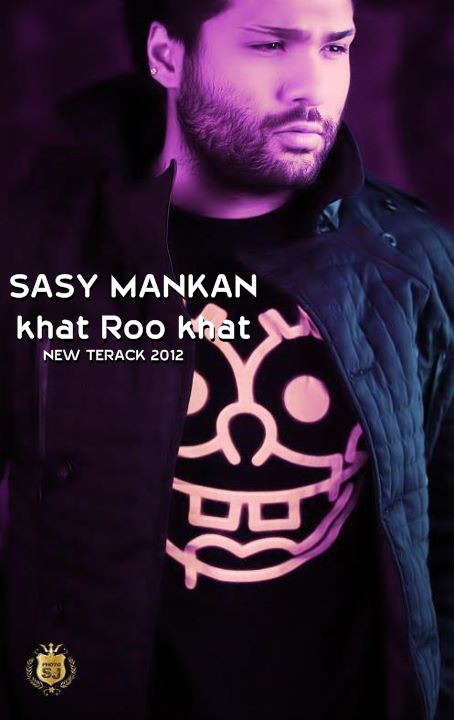 http://s1.picofile.com/file/7300033545/SASY_MANKAN_KHAT_ROO_KHAT.jpg