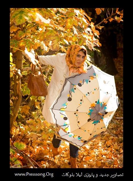 عکس جدید پاییزی از لیلا بلوکات