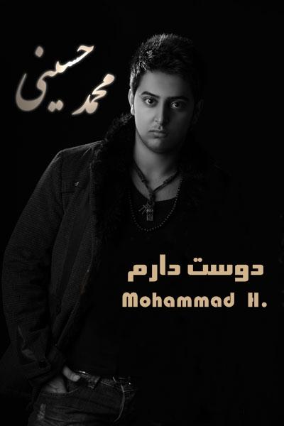 http://s1.picofile.com/file/7303271391/Mohammad_Hoseini.jpg