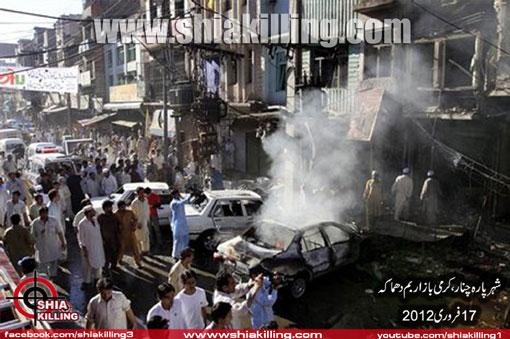 تصویری از انفجار امروز در پاراچنار