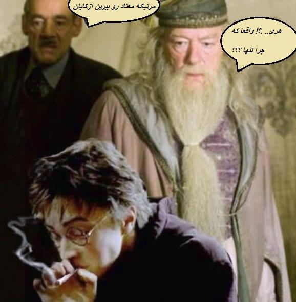 harry_potter_funny.jpg