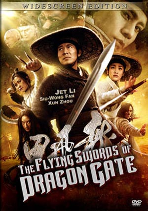 دانلود فیلم The Flying Swords of Dragon Gate 2011