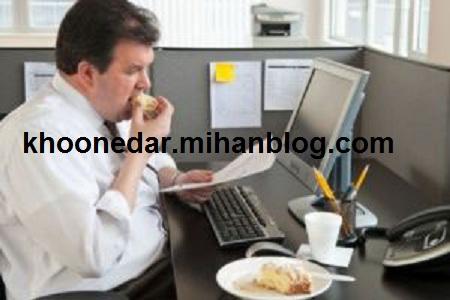 تغذیه سالم کارمندان clerk