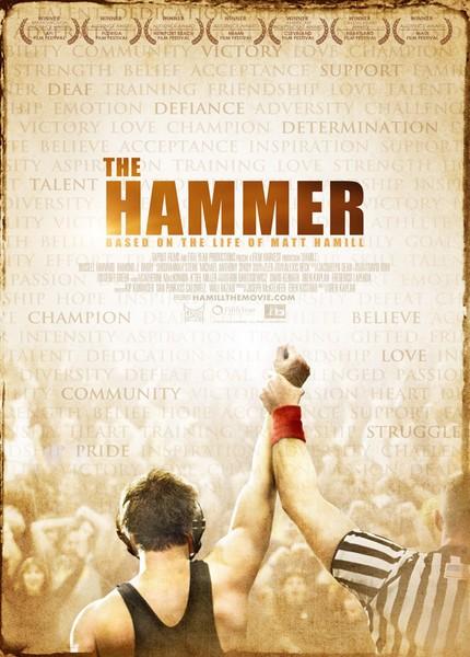 دانلود فیلم The Hammer 2010