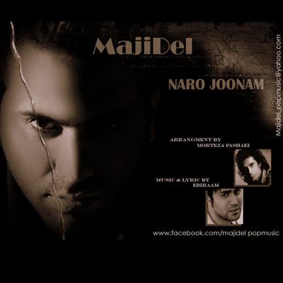 http://s1.picofile.com/file/7306009244/majidel_Cover.jpg