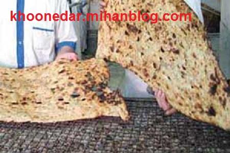 نان سوخته نان برشته