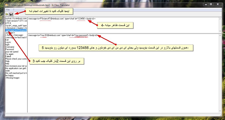 Hack Nimbuzz Id With Fake Login Type : java (jar) Screenshot_Studio_capture_2